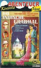 Das iIndische Grabmal - German VHS movie cover (xs thumbnail)