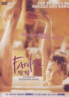 Fanfan - South Korean Movie Poster (xs thumbnail)