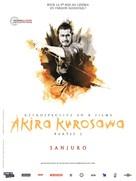 Tsubaki Sanjûrô - French Re-release movie poster (xs thumbnail)