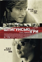 Spy Game - Ukrainian Movie Poster (xs thumbnail)