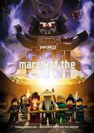 """Ninjago: Masters of Spinjitzu"" - Movie Poster (xs thumbnail)"