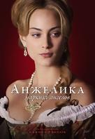 Angélique - Russian Movie Poster (xs thumbnail)