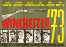 Winchester '73 - German Movie Poster (xs thumbnail)