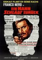 Il cittadino si ribella - German Movie Poster (xs thumbnail)