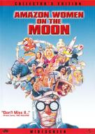 Amazon Women on the Moon - DVD movie cover (xs thumbnail)