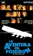 The Poseidon Adventure - Argentinian VHS movie cover (xs thumbnail)