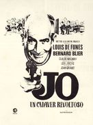 Jo - Spanish Movie Poster (xs thumbnail)