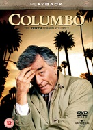 """Columbo"" - British DVD cover (xs thumbnail)"