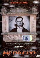 Dracula - Russian DVD cover (xs thumbnail)