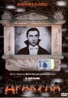 Dracula - Russian DVD cover (xs thumbnail)