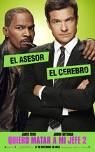 Horrible Bosses 2 - Argentinian Movie Poster (xs thumbnail)