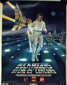 Buck Rogers in the 25th Century - Movie Poster (xs thumbnail)