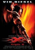 XXX - German Movie Poster (xs thumbnail)