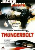 Thunderbolt - Swedish DVD cover (xs thumbnail)