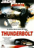 Thunderbolt - Swedish DVD movie cover (xs thumbnail)