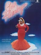 Pink Flamingos - French Movie Poster (xs thumbnail)