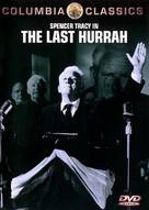 The Last Hurrah - DVD cover (xs thumbnail)