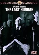 The Last Hurrah - DVD movie cover (xs thumbnail)