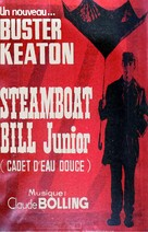 Steamboat Bill, Jr. - French Movie Poster (xs thumbnail)