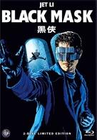 Hak hap - German Blu-Ray movie cover (xs thumbnail)
