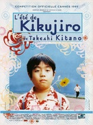 Kikujirô no natsu - French Movie Poster (xs thumbnail)