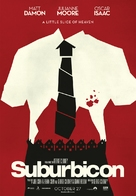 Suburbicon - Movie Poster (xs thumbnail)