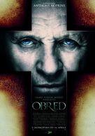 The Rite - Serbian Movie Poster (xs thumbnail)