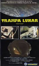 Moontrap - Argentinian Movie Cover (xs thumbnail)