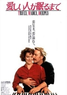 Truly Madly Deeply - Japanese poster (xs thumbnail)