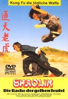 Tong tian lao hu - German DVD cover (xs thumbnail)