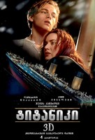 Titanic - Georgian Re-release movie poster (xs thumbnail)