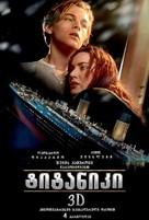Titanic - Georgian Re-release poster (xs thumbnail)