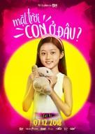 Mat Troi, Con O Dâu? - Vietnamese Movie Poster (xs thumbnail)