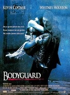 The Bodyguard - French Movie Poster (xs thumbnail)