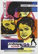 Kid Galahad - Yugoslav Movie Poster (xs thumbnail)