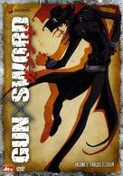 """Gun x Sword"" - Movie Cover (xs thumbnail)"