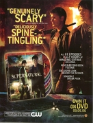 """Supernatural"" - Video release movie poster (xs thumbnail)"
