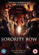 Sorority Row - British Movie Cover (xs thumbnail)