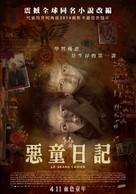A nagy Füzet - Taiwanese Movie Poster (xs thumbnail)