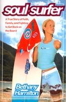 Soul Surfer - Movie Poster (xs thumbnail)