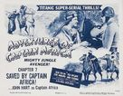 Adventures of Captain Africa, Mighty Jungle Avenger! - Movie Poster (xs thumbnail)