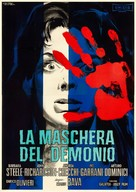 La maschera del demonio - Italian Movie Poster (xs thumbnail)
