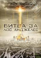 Battle of Los Angeles - Russian Movie Cover (xs thumbnail)