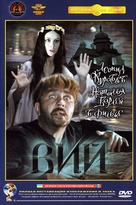 Viy - Russian DVD cover (xs thumbnail)