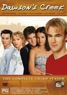 """""""Dawson's Creek"""" - Australian DVD movie cover (xs thumbnail)"""