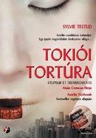 Stupeur et tremblements - Movie Poster (xs thumbnail)