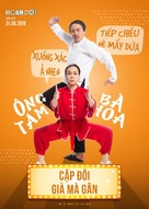 Hoan Doi - Vietnamese Movie Poster (xs thumbnail)