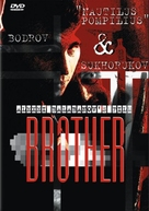 Brat - DVD cover (xs thumbnail)