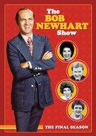 """The Bob Newhart Show"" - DVD cover (xs thumbnail)"