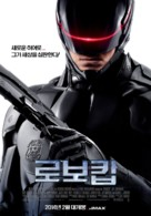 RoboCop - South Korean Movie Poster (xs thumbnail)